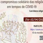 Celebração ecumênica online vai reunir lideranças de diversas religiões nesta quinta