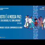 Mensagem do Papa Francisco por ocasião da Campanha da Fraternidade 2021